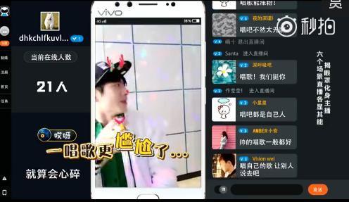 林更新直播唱歌视频 网友:幸亏你选择当演员