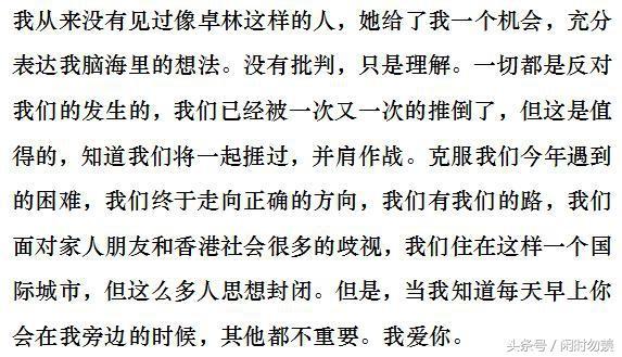 """吴卓林承认出柜网红 """"女友""""Andi个人资料及性感照"""
