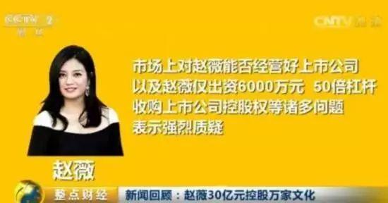 赵薇夫妇遭处罚原因 赵薇夫妇做错了什么