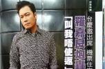 罗嘉良炮轰TVB原因 罗嘉良遭遇了什么不公待遇