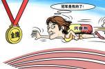 刘子璇被禁赛两年原因 刘子璇用了什么兴奋剂