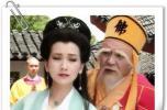 """法海乾德门逝世得了什么病 """"白娘子""""赵雅芝如何回应?"""