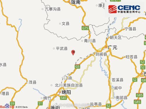 四川青川发生地震 为什么四川地震那么多图片