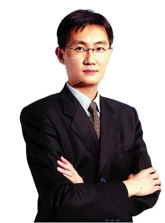 马化腾成华人首富 马化腾是如何成为中国首富的?
