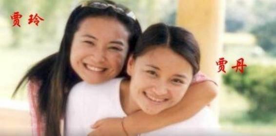 贾玲姐姐照片曝光 贾玲姐姐是谁 贾丹个人资料