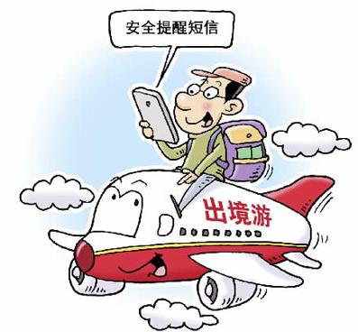 1吨废纸砸中员工 海外华人应如何维护自身安全?
