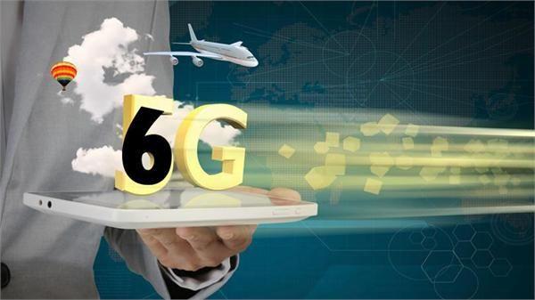 为什么中国着手研究6G 6G是怎样的一种体验?