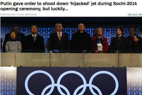 普京下令击落客机怎么回事 各国如何应对恐怖袭击事件?