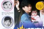 郭富城不满被曝光 为什么明星不愿意曝光自己的孩子?