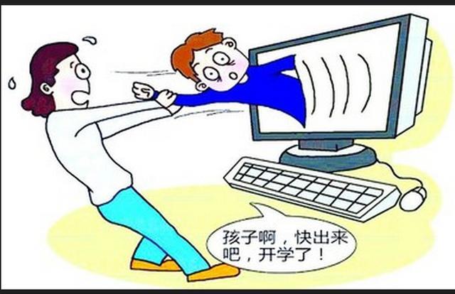 教育部紧急通知内容是什么 如何防止孩子沉迷网络?
