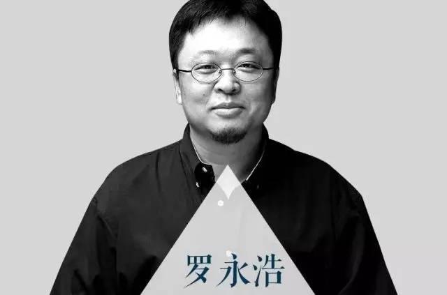 为什么北京日报批罗永浩 罗永浩究竟做错了什么?