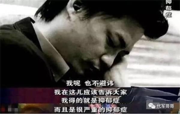 崔永元炮轰范冰冰怎么回事 为什么崔永元炮轰范冰冰?
