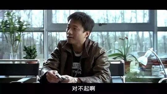 崔永元致歉范冰冰说了什么 为什么崔永元致歉范冰冰?