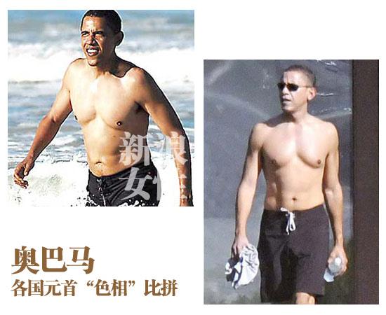 普京回应半裸照怎么回事 罕见总统半裸照锦集