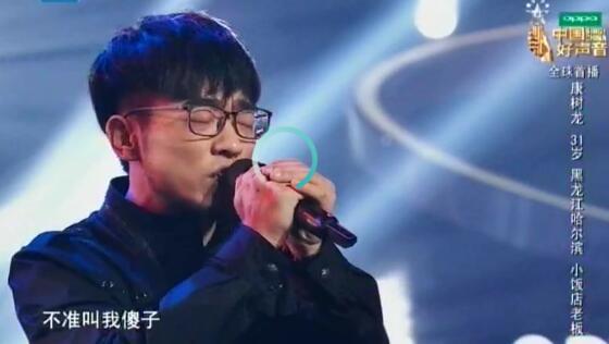 中国好声音康树龙《魔鬼中的天使》原唱是谁及歌词
