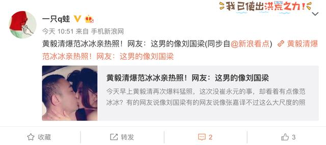 范冰冰工作室辟谣怎么回事 范冰冰刘国梁亲吻照是真的吗?