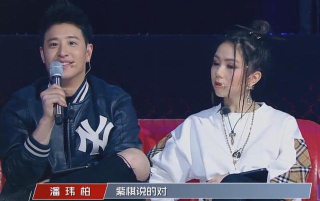 中国新说唱邓紫棋我可以帮你唱Hook是什么意思?