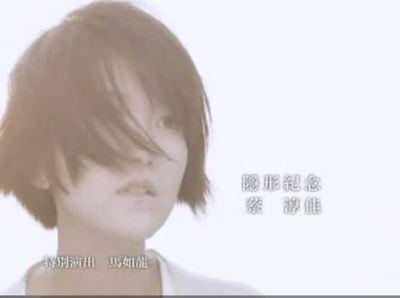 中国好声音旦增尼玛《隐形的纪念》原唱是谁及歌词