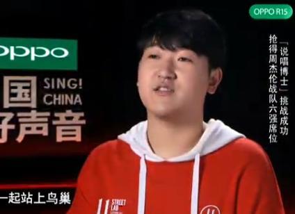 中国好声音宿涵《半岛铁盒》原唱是谁及歌词