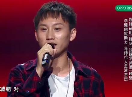 中国好声音吴奇《体面》原唱是谁及歌词