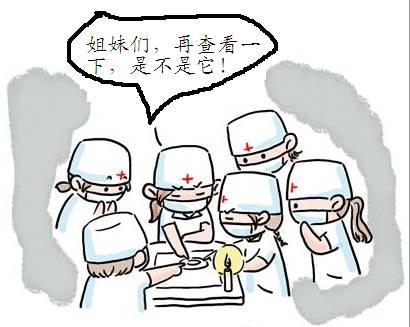 医生交接失误怎么回事 造成了什么后果 谁的责任?