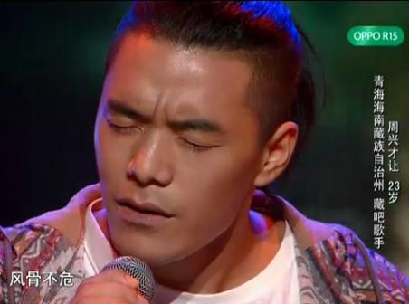 中国好声音周兴才让《大雁》原唱是谁及歌词