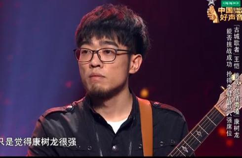 中国好声音王恺《相对》PK康树龙《8+8=8》原唱是谁及歌词
