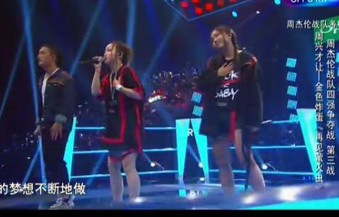 中国好声音周兴才让PK金色炸弹《再见萤火虫》原唱及歌词