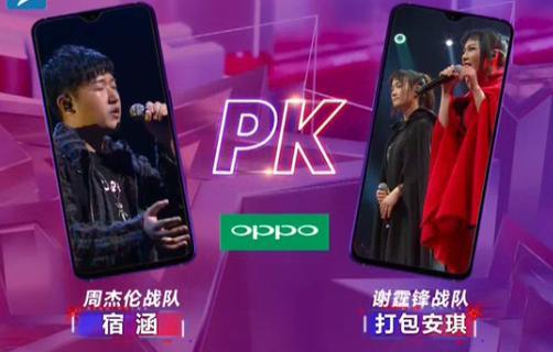 中国好声音打包安琪《尼古拉斯狂想曲》原唱是谁及歌词