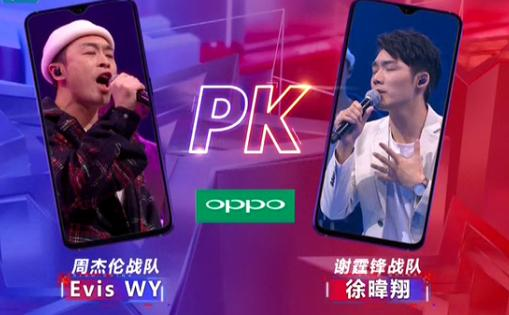中国好声音Evis《不爱跳舞》PK徐�ハ琛段ㄒ弧吩�唱及歌词