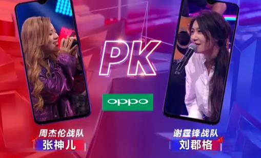 中国好声音张神儿《大火》PK刘郡格《作曲家》原唱及歌词