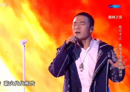 中国好声音周兴才让惨遭淘汰 《轮回》原唱是谁及歌词