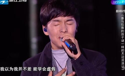 2018中国好声音冠军是谁 旦增尼玛最后唱的什么歌?