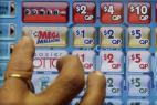 美国最大额彩票究竟多少钱 是什么彩票怎么玩?