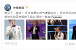 央视发文悼念李咏说了什么 回顾李咏在央视的22年历程