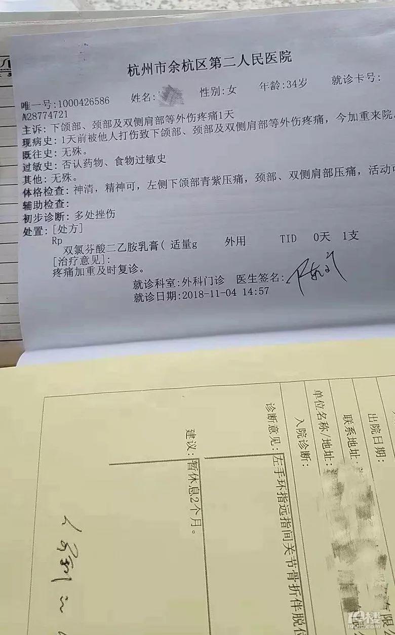 杭州规定遛狗时间是几点 违反规定如何处罚?