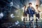 电影《中国合伙人2》原型是谁 剧情是真实故事吗?