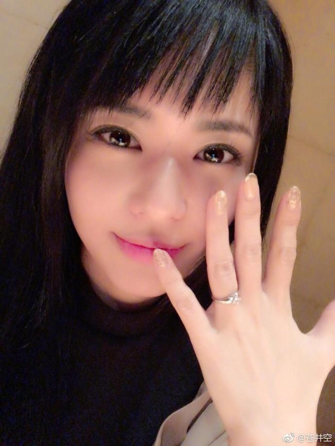 苍井空宣布怀孕 苍井空的老公是谁 DJ NON个人资料