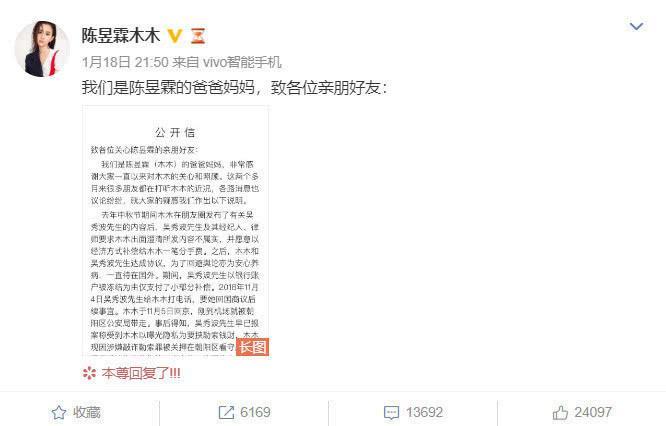 为什么吴秀波被雪豹除名 《雪豹》是什么电视剧?
