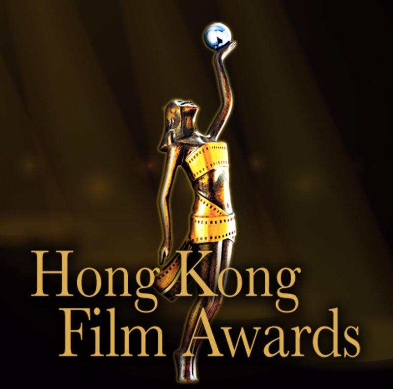 38届金像奖提名最全名单 什么是金像奖?
