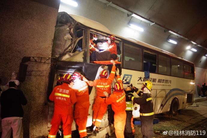广西隧道大巴车祸原因及经过 遭遇车祸怎么办?