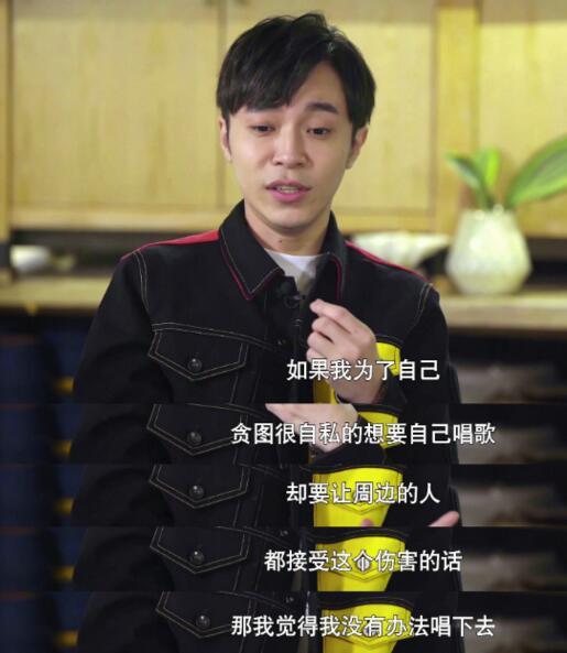 吴青峰曾考虑退出怎么回事 吴青峰是谁及个人资料