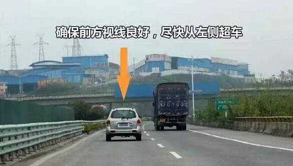 四川自隆高速事故原因及经过 高速路上遇大货车如何安全驾驶?