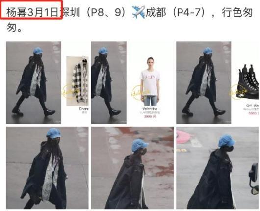 杨幂2天没换衣服真相竟是这样 杨幂女儿的抚养权判给了谁?