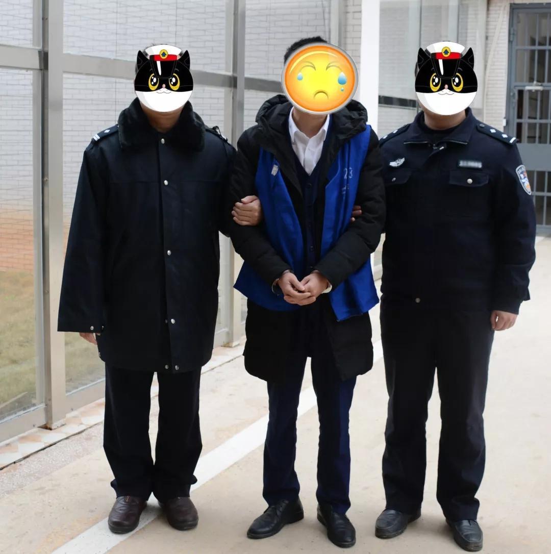 嫌犯应聘辅警被拘是什么操作 网友评论亮了!