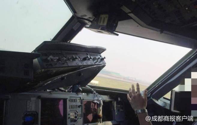 中国机长杀青怎么回事 电影《中国机长》讲述了什么事?