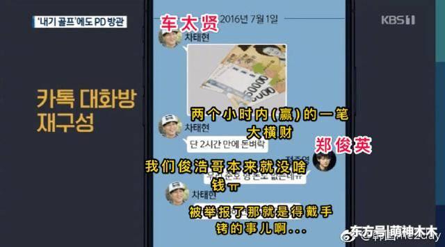 金俊浩发文道歉说了什么 他究竟做错了什么?