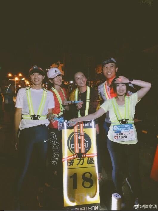 陈意涵跑210公里是真的吗 坐月子期间适合运动吗?
