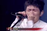 王源为哭道歉说了什么 王源为什么哭了?