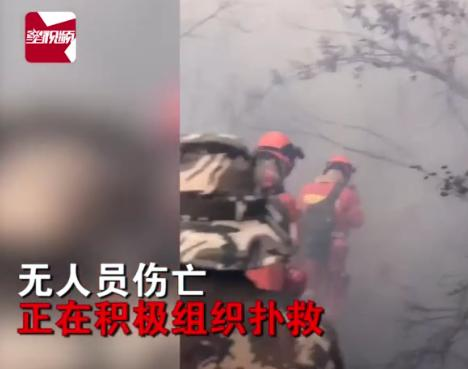 云南安宁发生山火具体情况 现场图片令人触目惊心!